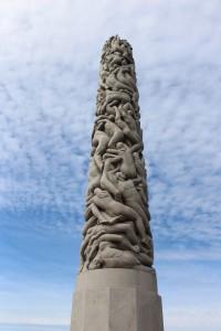 ヴィーゲラン公園